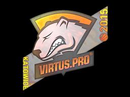 virtuspro_holo_large