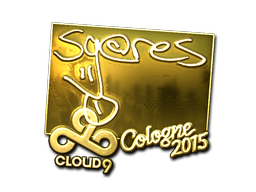 sig_sgares_gold_large